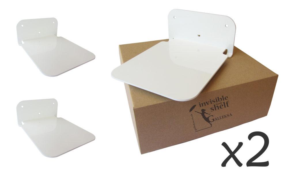 galleksa-invisible-bookshelf-white-main-box-multiply-x2